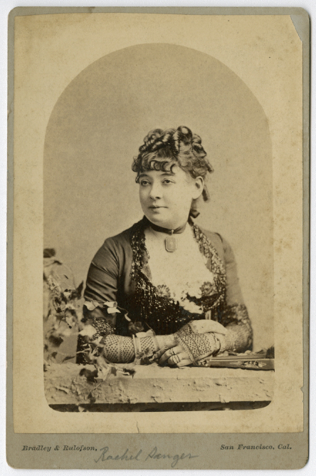 Rachel Sanger